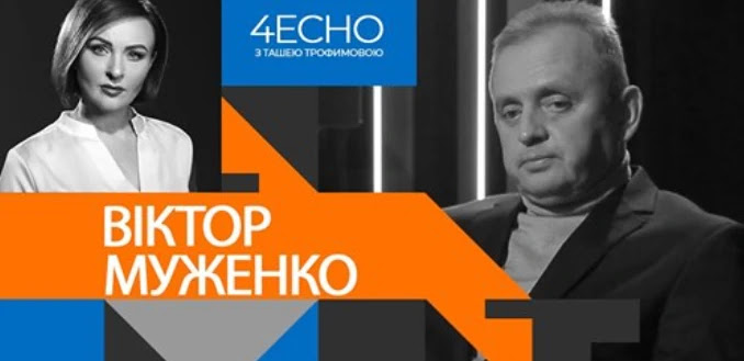 Віктор Муженко: Найвідвертіше інтерв'ю генерала
