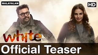 White (Malayalam Movie) _ Latest Teaser _ Mammootty, Huma Qureshi