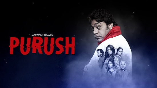Purush 2020 Hindi 480p 300MB HDRip