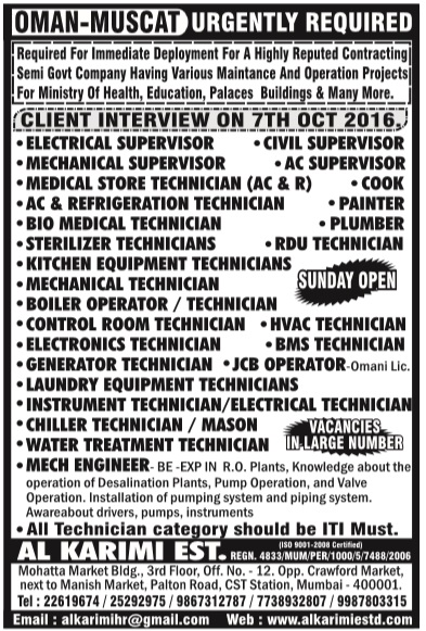 Urgent Jobs in Muscat - Oman