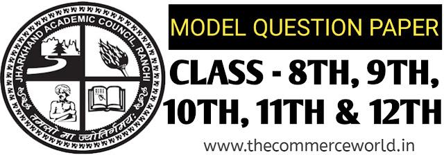 JAC BOARD ALL CLASS BOARD EXAM MODEL QUESTION PAPER DOWNLOAD 2020 - 8TH, 9TH, 10TH, 11TH, 12TH