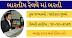 Railway Recruitment 2021: Apply For Apprentice Posts @indianrailways.gov.in.