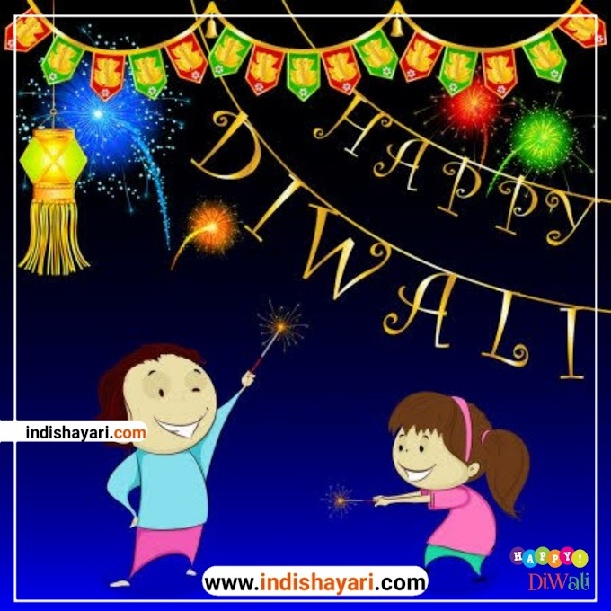 100+ Best Diwali Shayari in Hindi - Deepawali Shayari Quotes Best wishes Sms Status