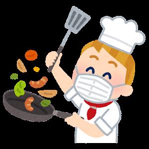 マスクを付けて料理をするシェフのイラスト(白人男性)