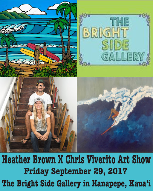 heather brown surfing art