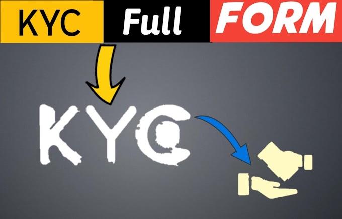 What is KYC & KYC Full Form? KYC की पूरी जानकारी हिंदी में?