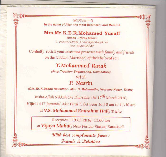 Kerala hindu wedding invitation card format in english yaseen for wedding and jewellery muslim wedding invitation wordings in tamil stopboris Gallery