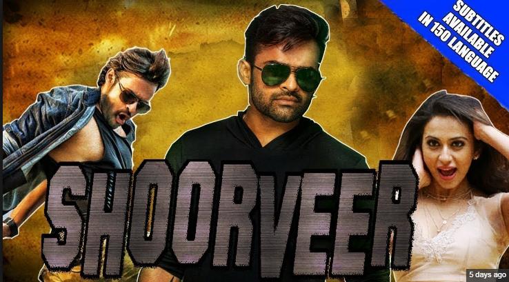 shoorveer 2017 hindi movie