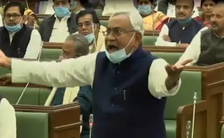 nitish-angry-in-assembly