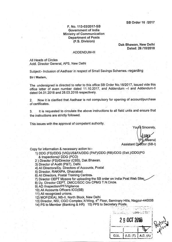 post+office+account+certificates+aadhaar+is+not+compulsory
