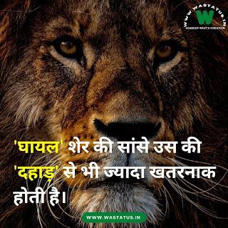 attitude status in hindi for boy ऐटिटूड स्टेटस इन हिंदी फॉर बॉय