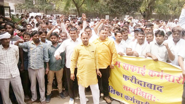Municipal corporation employees' tool down strike today continued for the fourth day, performed