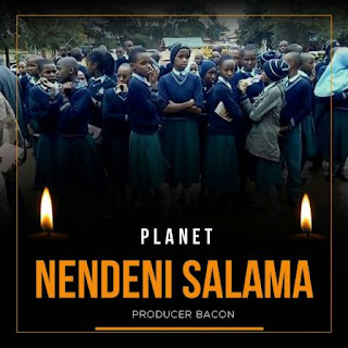 PLANET - NENDENI SALAMA Audio