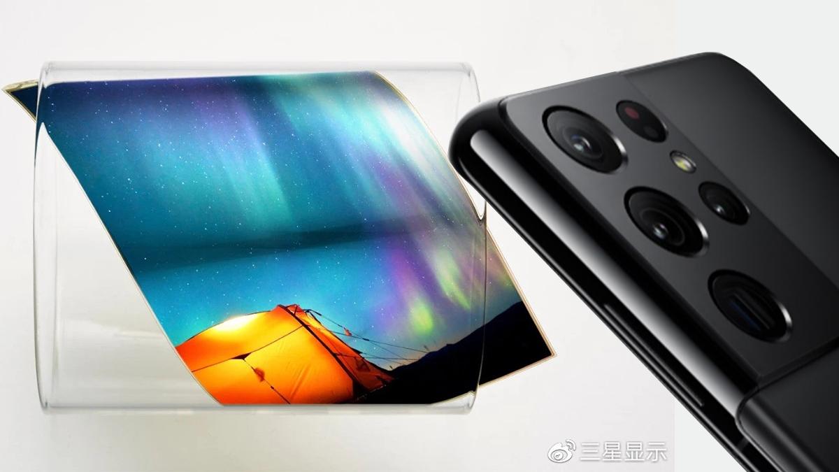 ستطلق Samsung Display شاشة OLED جديدة للهواتف الذكية منخفضة الطاقة