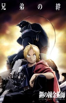 Fullmetal Alchemist: Brotherhood Episódios
