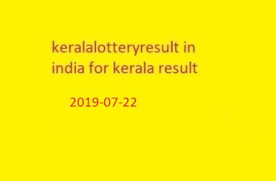 nirmal lottery 2019-07-22