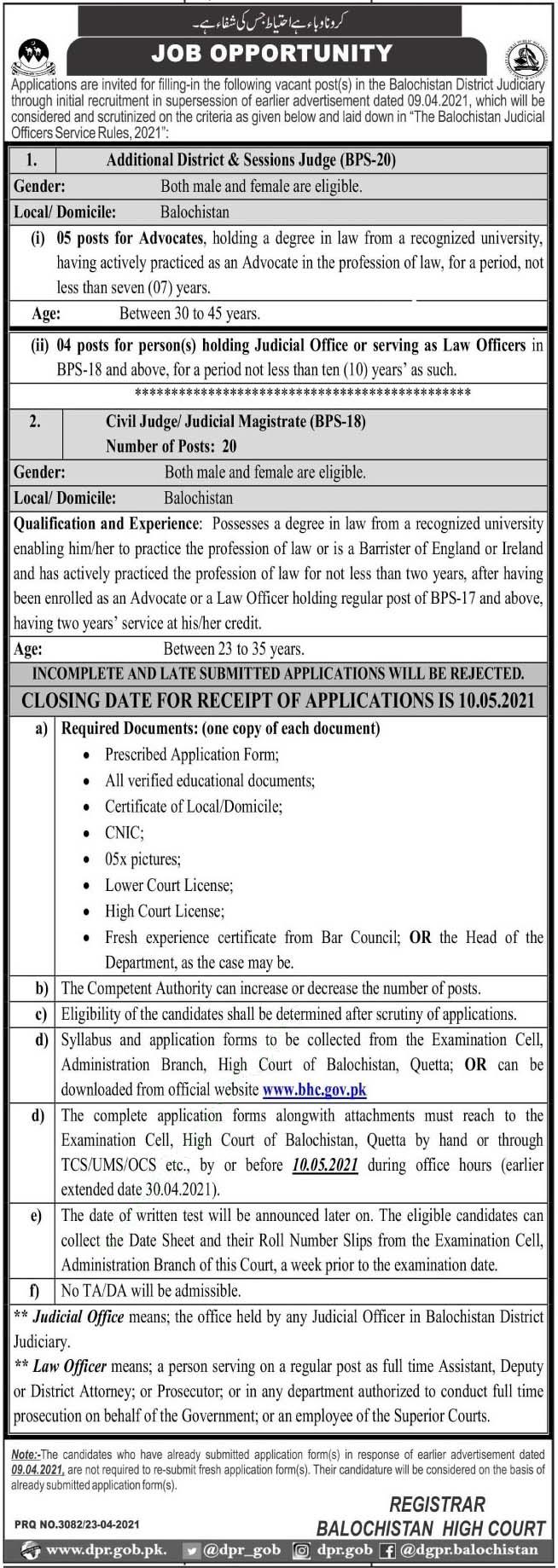 New Highcourt Jobs in Quetta Balochistan Jobs 2021 For District & Session Judge, Judicial Advocates by www.newjobs.pk