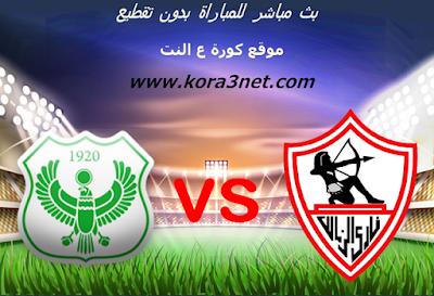 موعد مباراة الزمالك والمصرى اليوم 06-08-2020 الدورى المصرى