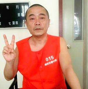 黄琦提出上诉,当局疑拖延程序