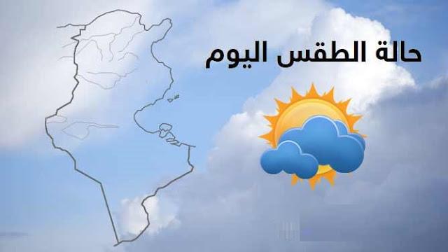 الأرصاد الجوية تنشر بيان توقعات اخبار الطقس اليوم الخميس 25-8-2016 وتشير حالة الطقس غدا وحتى بداية الأسبوع المقبل الى الاستقرار