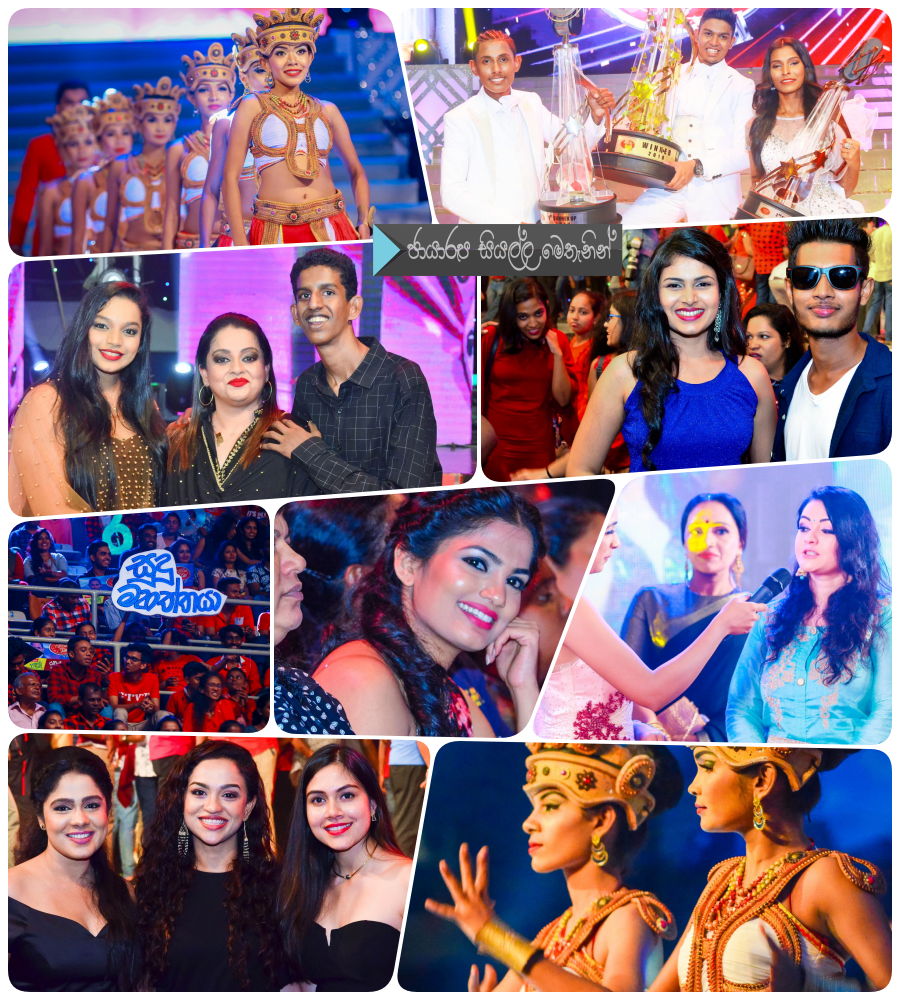 https://gallery.gossiplankanews.com/event/derana-dream-star-season-8-finale.html