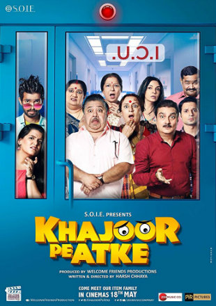 Khajoor Pe Atke 2018 Full Hd Hindi Movie Download pDVDRip