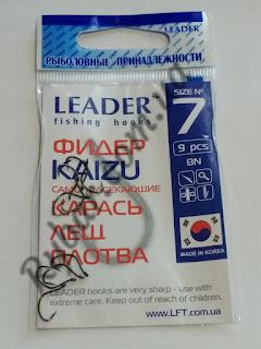 Leader Kaizu BN №7