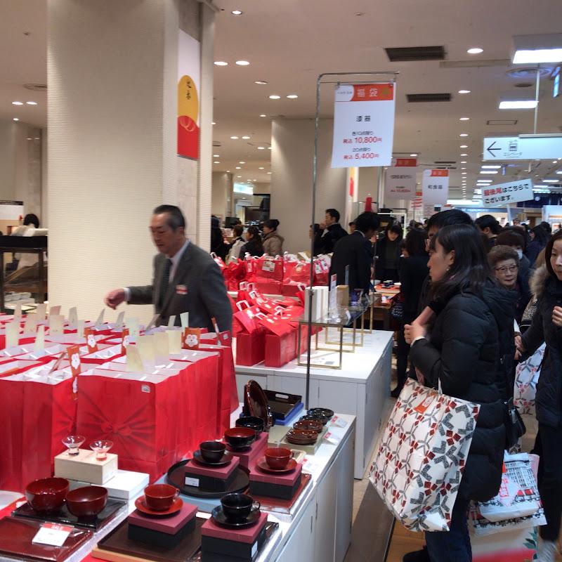 百貨店の福袋・初売りの経済効果 | 2017-01-02 の日々雑感