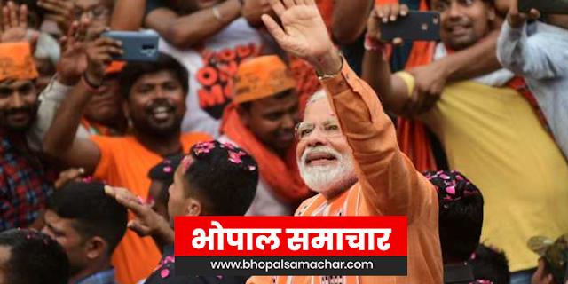 ये हैं मोदी की वो 5 रणनीतियां जिन्होंने भाजपा को बंपर जीत दिलाई | NATIONAL NEWS