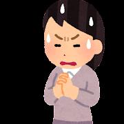 必死に祈る人のイラスト(女性)