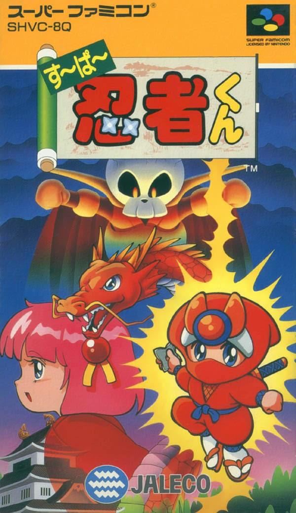 Mundo Retrogaming Super Ninja Kun Super Nintendo