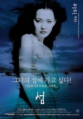 The Isle (Seom) (2000) รักเจ็บลึก