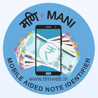 Mobile Aided Note Identifier by RBI for Visually Impaired