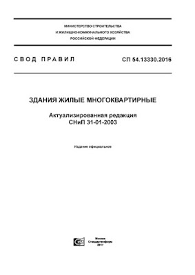 КРДэксперт, Краснодар