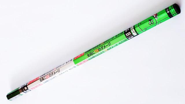 バトエンGP032 炸裂するブレス編のバブルキングのバトル鉛筆