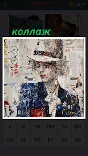 на фоне портрета женщины сделан коллаж из разных снимков