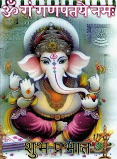 shubh-bhudhwar-good-morning-with-god-ganesha-photoshubh-bhudhwar-good-morning-with-god-ganesha-photo-happy-wednesday-photo-download-in-hd