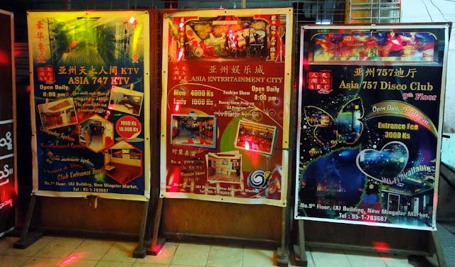 myanmar karaoke
