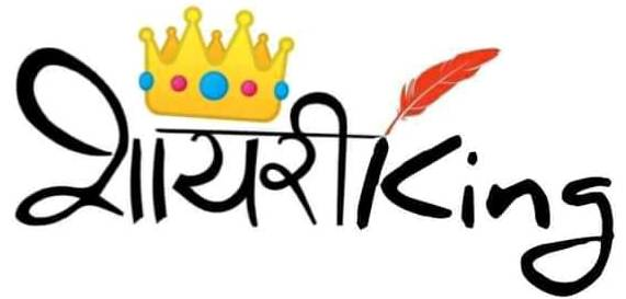 SHAYARI KING