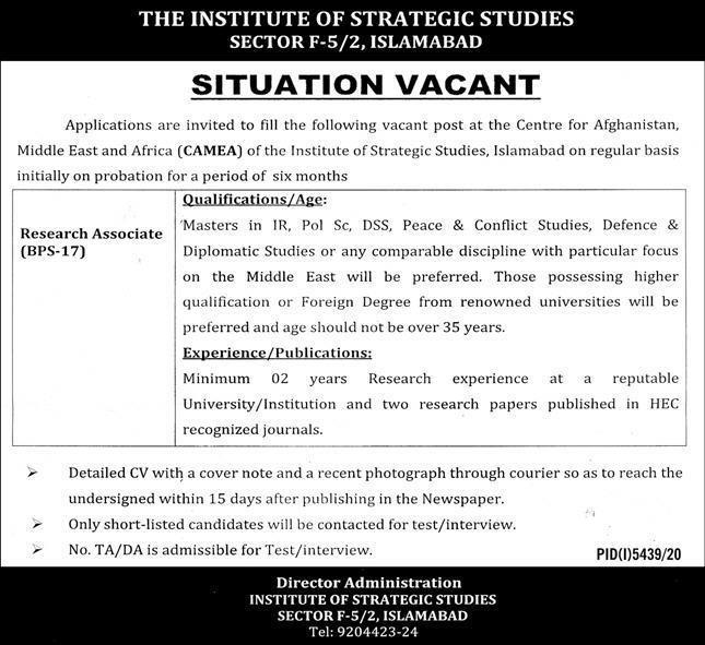 Institute of Strategic Studies Islamabad ISSI Jobs 2021 in Pakistan