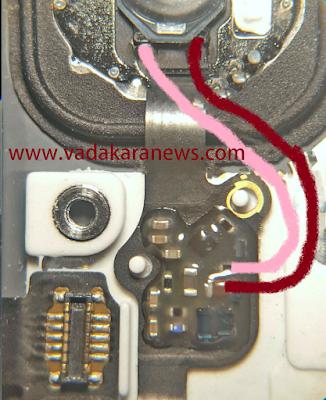 www.vadakaranews.com