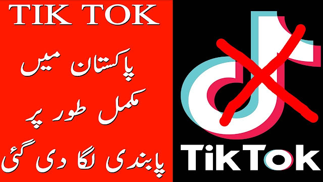 Removed 'Tick Tok' from Google Play Store and Apple App store