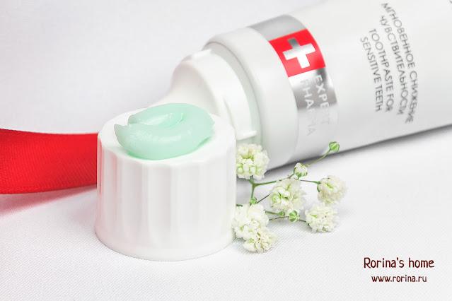 зубная паста Faberlic для чувствительных зубов: отзывы с фото