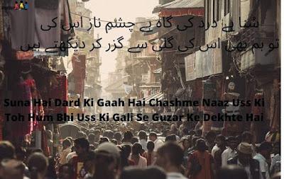 Ahmad faraz Shayari 2 lines