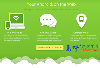 AirDroid APK / APP Download,AirDroid Android APP 下載,手機無線管理、無線傳輸軟體