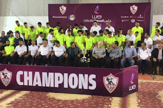 نادي الإسماعيلى يكشف عن الصفقات الجديدة فى الموسم الجديد 2019