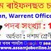 Assam Rifles Recruitment 2021 – Apppy Online 1230 Vacancy