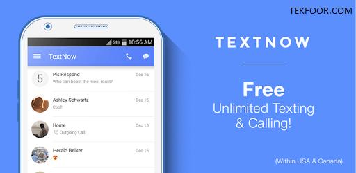 تطبيق textnow للحصول على رقم هاتف امريكي وهمي
