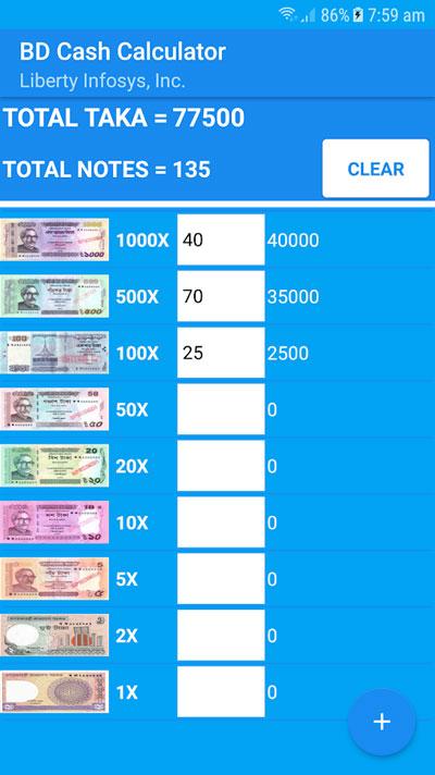 BD Cash Calculator App