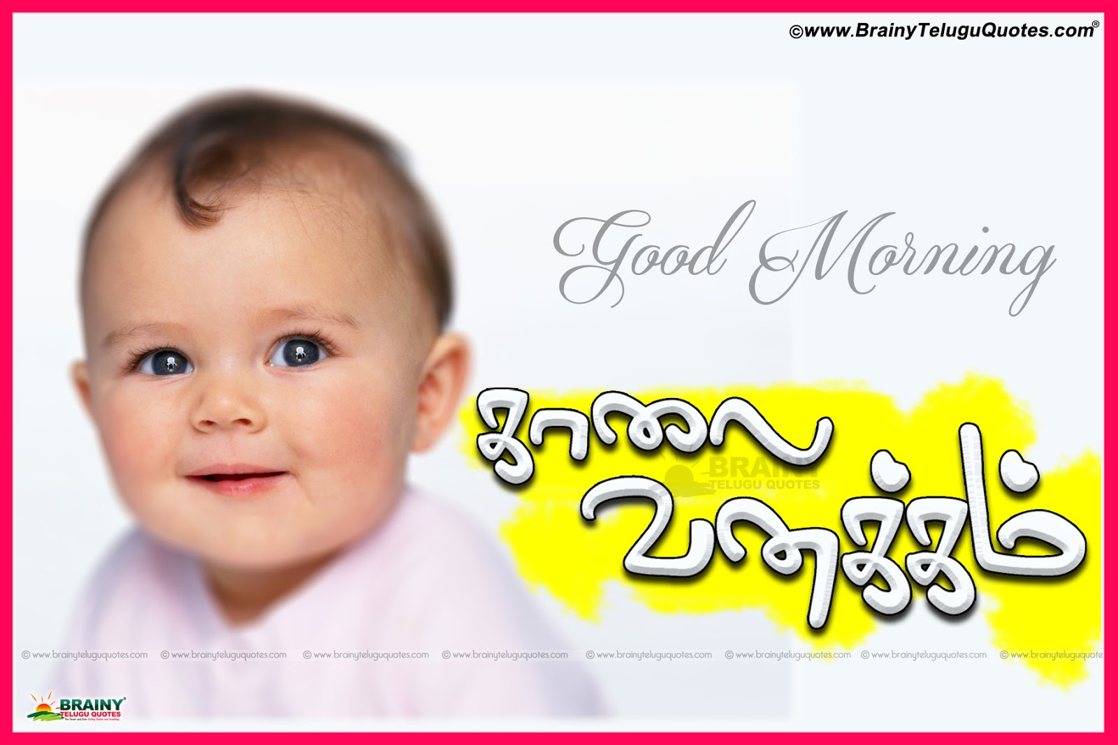 Good Morning In Japanese Yahoo : Kalai vanakkam tamil photo comment picturemate personal